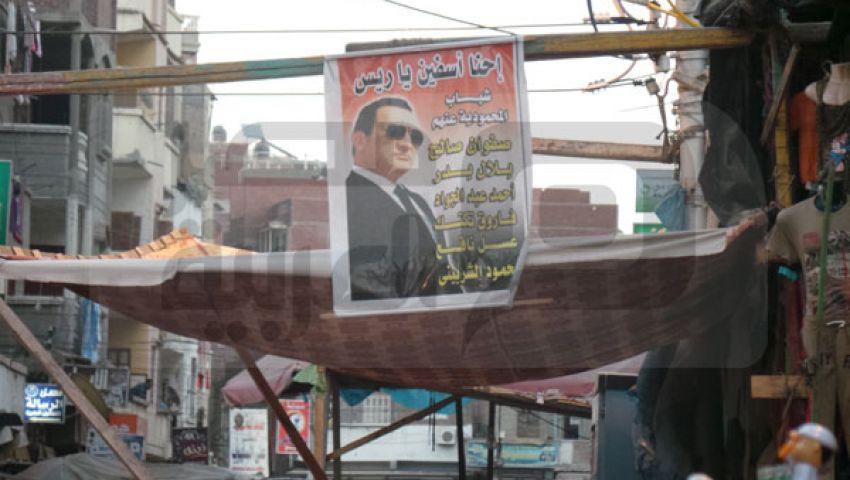 بالصور.. مصر العربية في بيت حسن البنا
