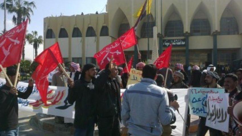 مؤيدو مرسي يحاولون اقتحام محافظة شمال سيناء