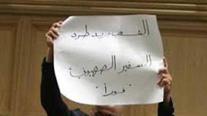طلاب الجامعة الأردنية يطالبون بطرد السفير الإسرائيلي