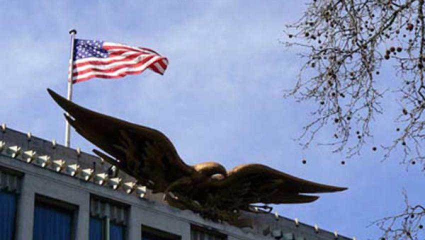 أمريكا تُحذر رعاياها من احتجاجات محمد محمود