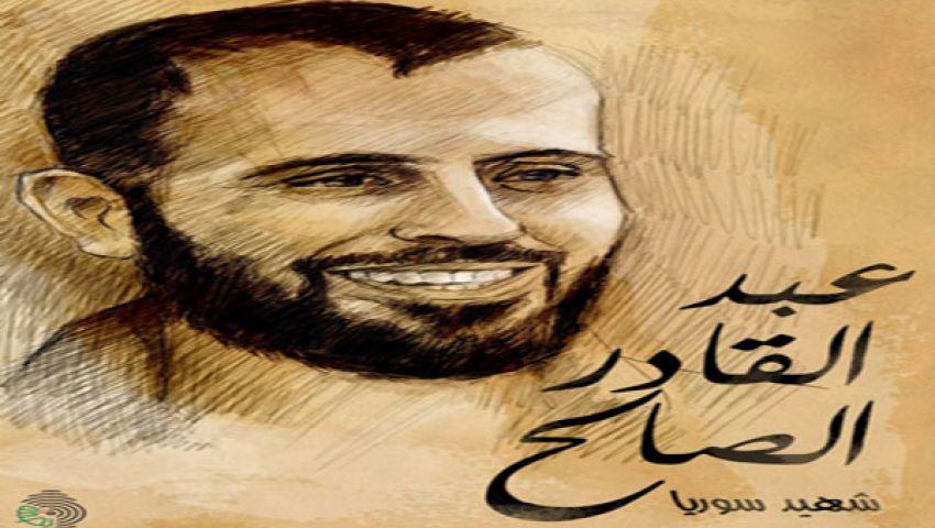 وفاة القائد العام للواء التوحيد المعارض في سوريا