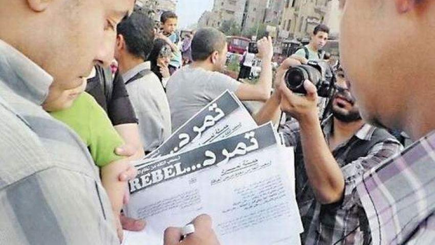 تمرد: سنطالب بطرد السفيرة الأمريكية خلال مظاهرات الجمعة