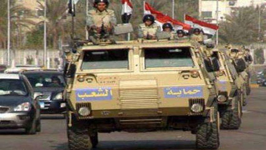 مصدر عسكري: إنتشار قوات الجيش لتأمين المتظاهرين