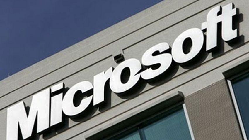 الجارديان: مايكروسوفت تساعد وكالة الأمن القومي الأمريكي
