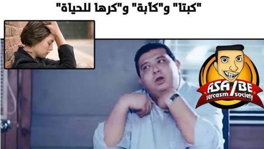 بالفيديو.. مواطنون: الست المصرية نكدية واتعودنا على كده