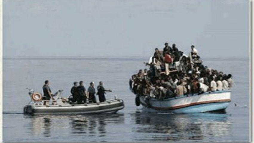 في مصر.. جماعة التفكير في الهجرة تعود من جديد