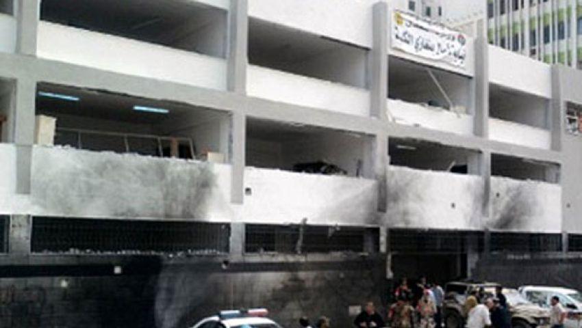 تفجير مبنى الأمن الوطني الليبي في بنغازي