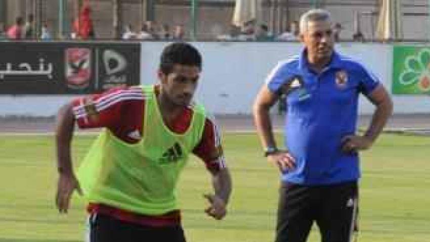عبد الفضيل يعود لتدريبات الأهلي بعد 4أيام