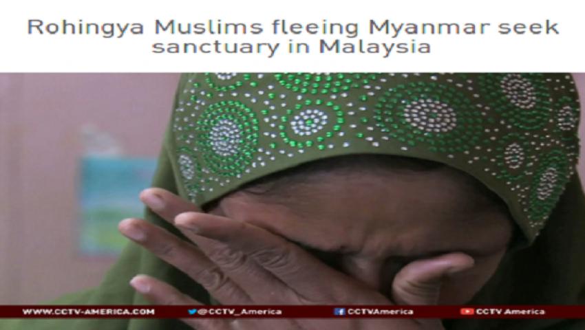 لاجئو الروهينجا في ماليزيا..الهروب من بطش ميانمار