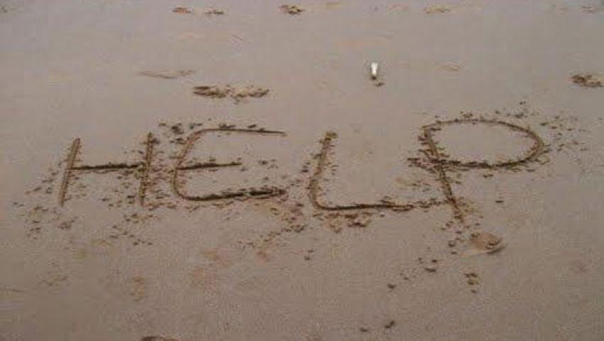 استغاثة على الرمال تنقذ امرأة مفقودة