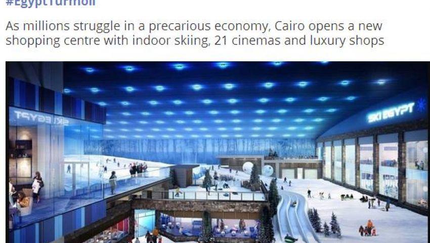 بلومبرج: الاقتصاد المصري يتعافى.. والدليل «مول مصر»