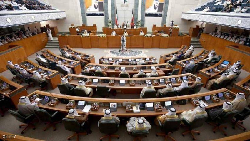 البرلمان الكويتي يرفض خطط الحكومة لرفع الدعم وفرض ضرائب