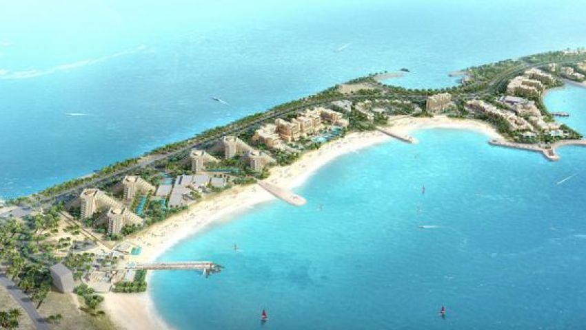 ميرور: أغلى جزيرة في العالم للبيع.. تعرف على مكانها وسعرها