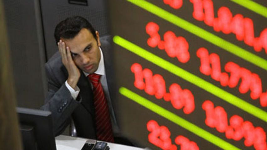 البورصة المصرية تخسر 4.5 مليار بمستهل التعاملات