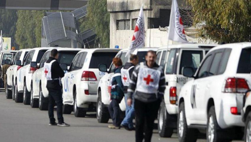سوريا.. وصول قوافل إغاثة لنحو 100 ألف محاصر