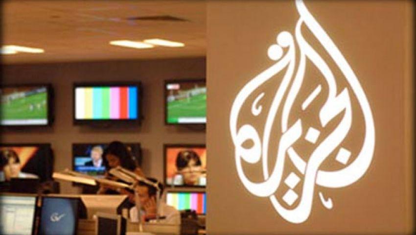 مداهمة مكتب قناة الجزيرة بالقاهرة