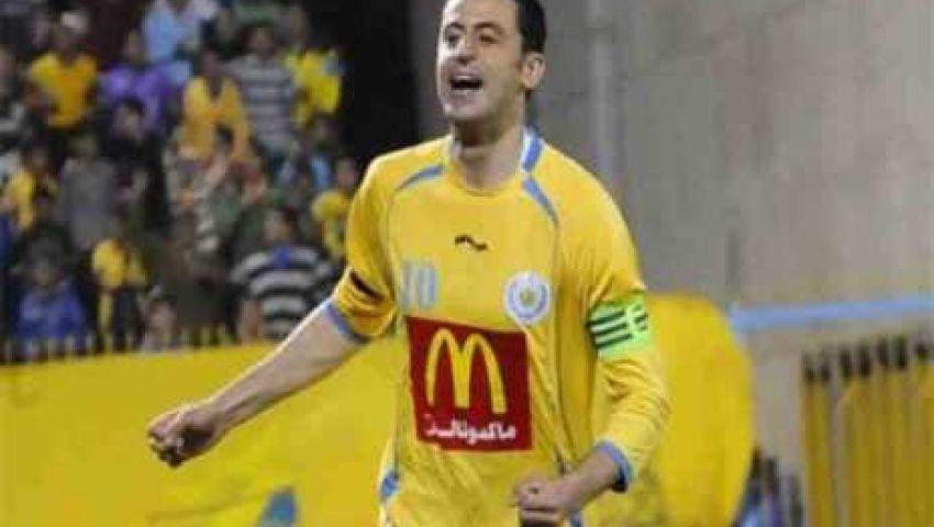 المصري البورسعيدي يفاوض أبوجريشة