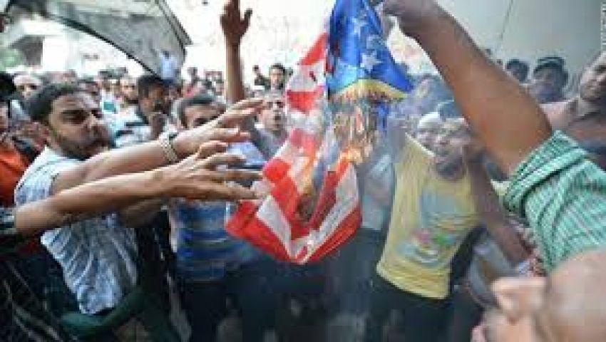مظاهرة أمام سفارة واشنطن رفضًا لضرب سوريا