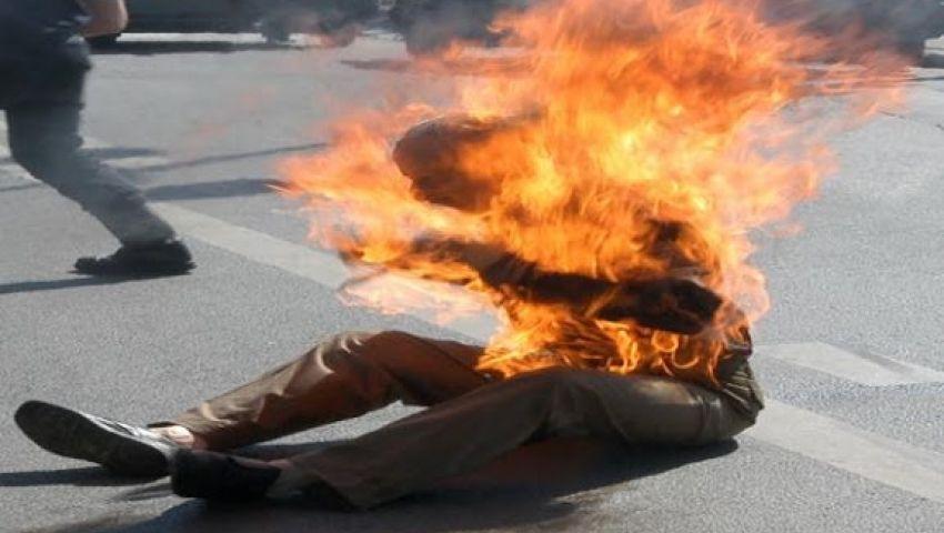 وفاة شاب جزائري ثان أضرم النار في جسده