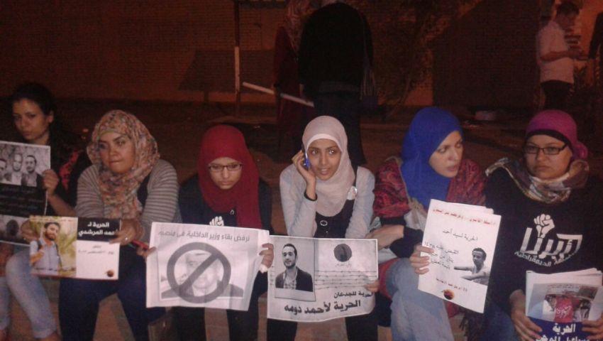 اعتصام نسائي أمام الاتحادية لاسقاط قانون التظاهر