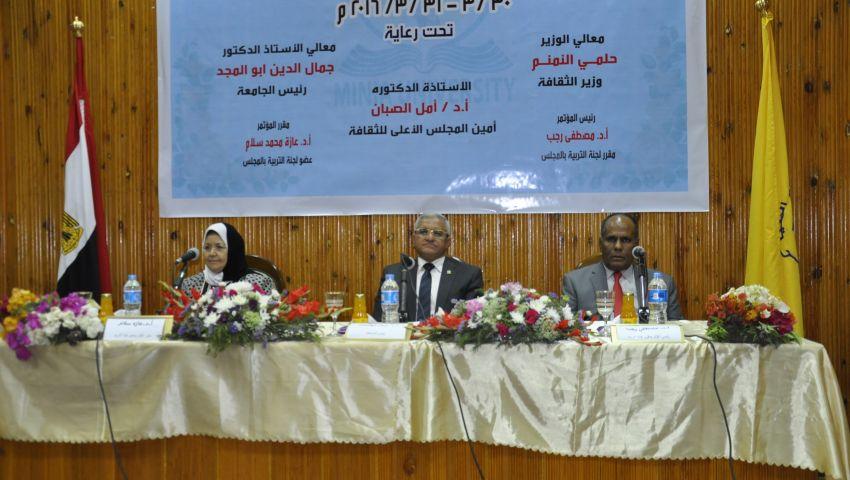 بالصور| انطلاق مؤتمر الأعلى للثقافة بجامعة المنيا