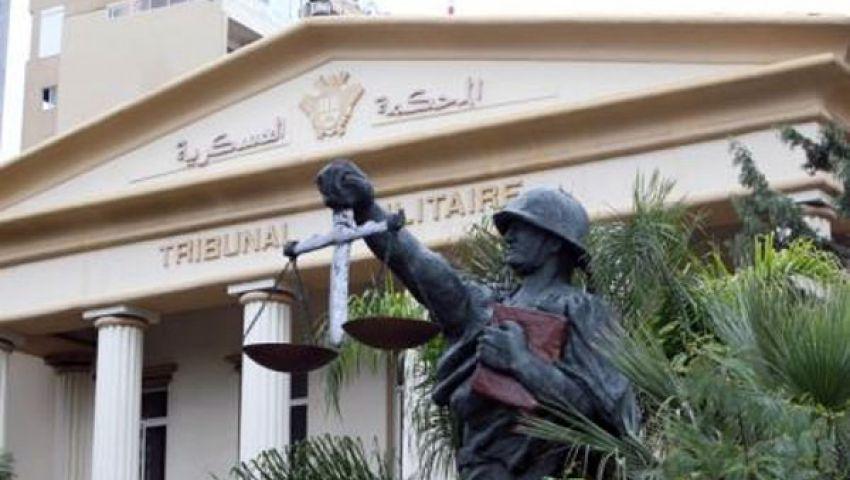 15عامًا لـ 4 لبنانيات حصلن على الجنسية الإسرائيلية
