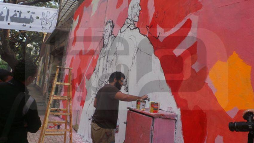 بالصور.. جرافيتي محمد محمود  زي عسكر