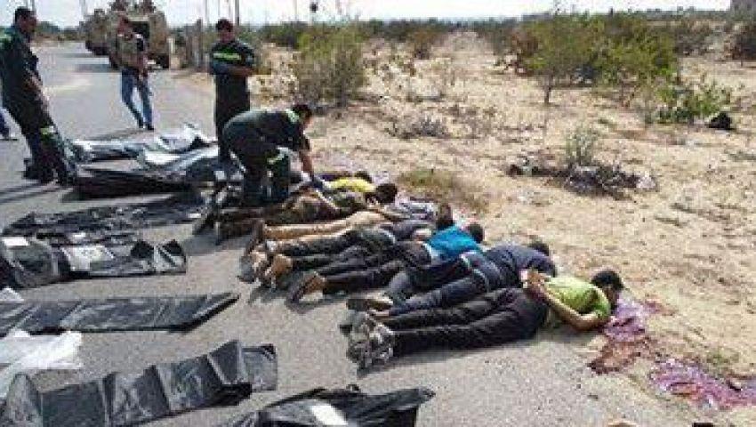 القبض على جميع مرتكبي مذبحة الأمن المركزي برفح