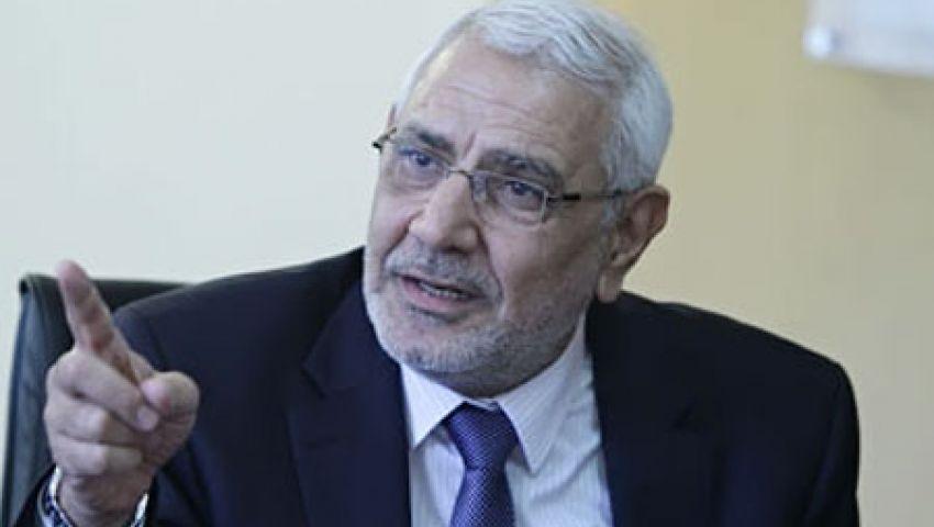 عبد المنعم أبو الفتوح: بيع البنوك استمرار لسياسة الخصخصة الفاسدة