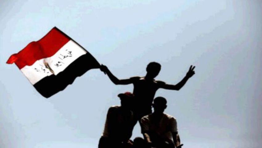 ميدان التحرير.. عين تحتفل وعين على مسيرات الغضب