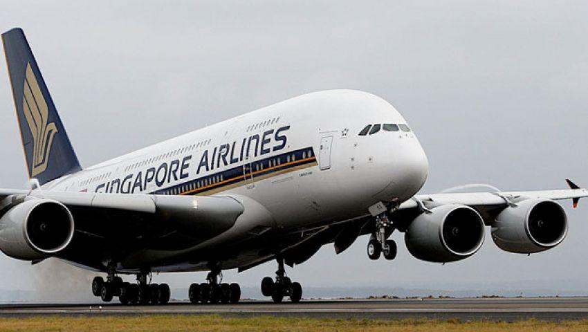 شركة سنغافورية تعلق رحلاتها إلى القاهرة والرياض