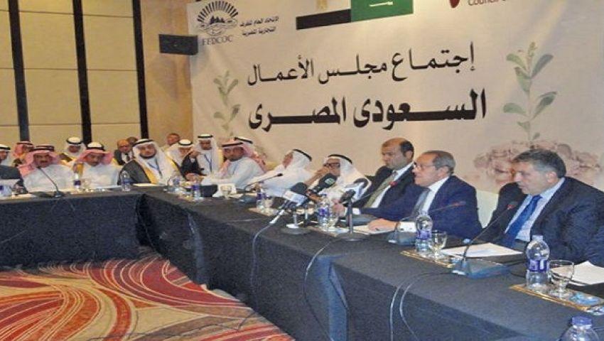 «المصري السعودي»: تأسيس 10 شركات في مصر باستثمارات 36 مليار جنيه