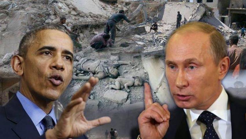 روسيا تحذر أمريكا من ضرب الأسد.. ماذا ستفعل موسكو؟