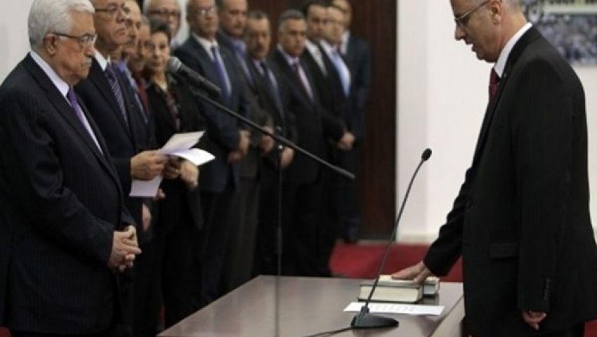 مصادر: وزراء حكومة أبومازن الجدد أدوا اليمين القانونية سراً