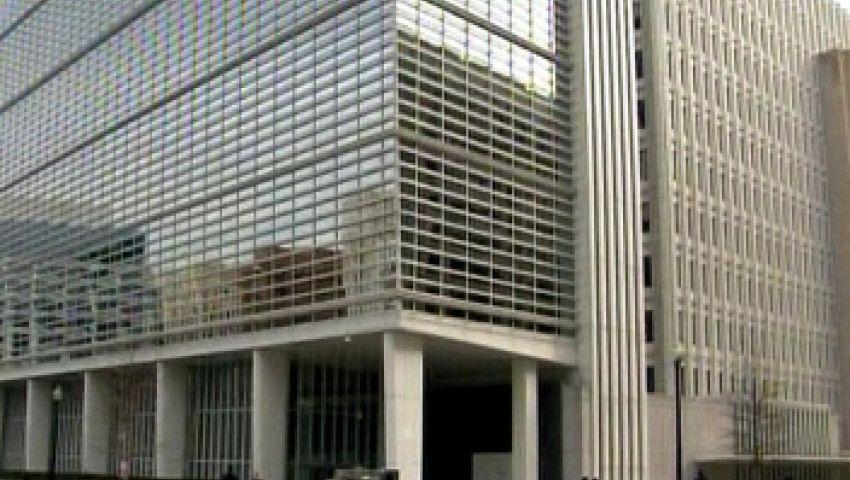 15 مليون دولار من البنك الدولي لبنغلادش