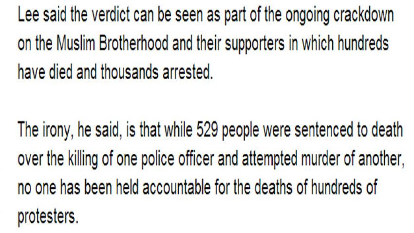 سي إن إن: إعدامات المنيا مثيرة للسخرية