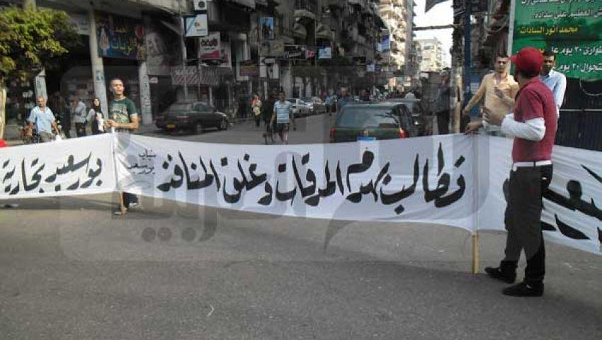 المنطقة الحرةببورسعيد.. ضحية التهريب والتجاهل الحكومي