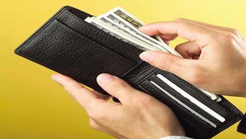 حافظة نقود تهرب عند الدفع باليابان