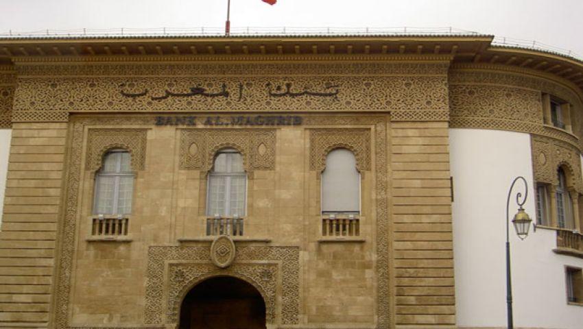 المغرب يؤشر لانطلاق البنوك الإسلامية
