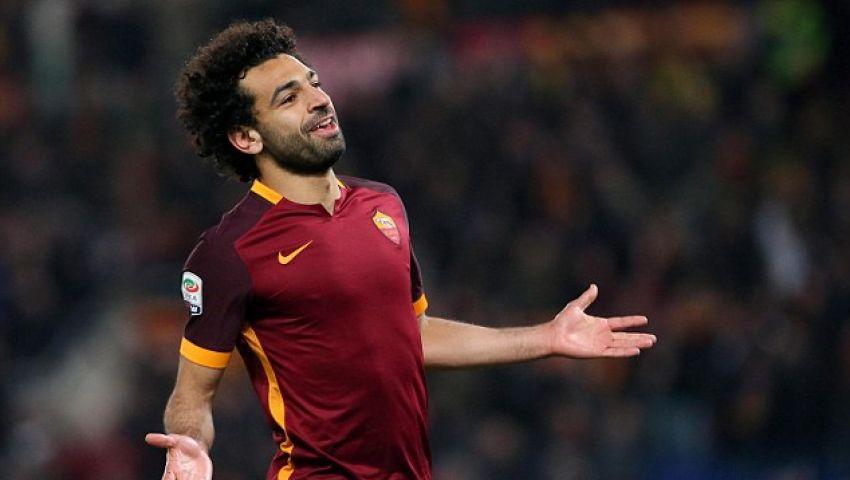 محمد صلاح يقود هجوم روما أمام تورينو