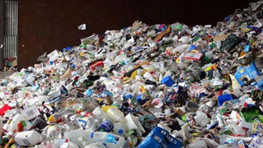 إنشاء مشروع عملاق لتدوير القمامة بالفيوم