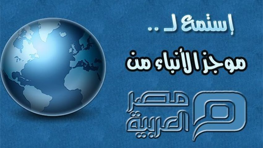 الأمن العام يلاحق 7 متهمين بكتائب حلوان في الموجز الصباحي