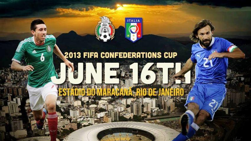 بث مباشر لمباراة إيطاليا والمكسيك