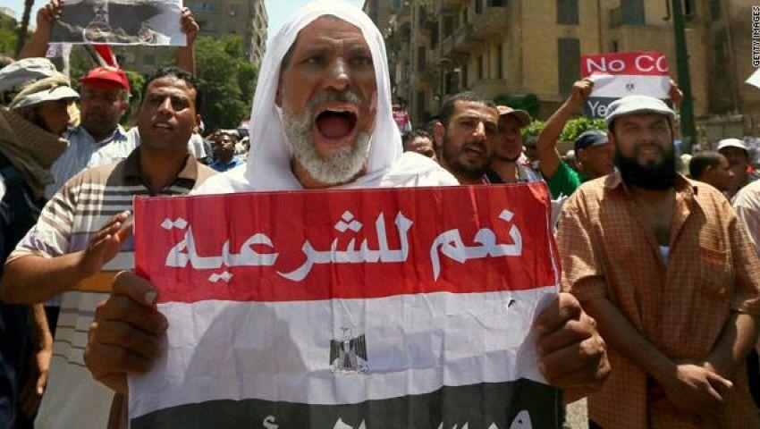 بث مباشر لتظاهرات دعم الشرعية في المحافظات