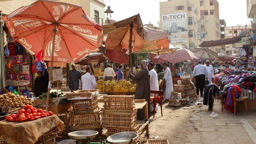 سيناريوهات نمو الاقتصاد العالمي في ظل كورونا.. وهذا موقف مصر