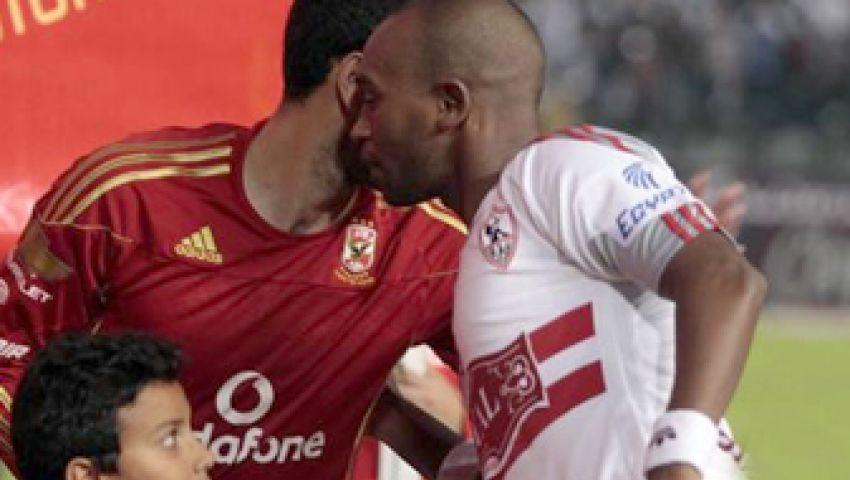 فيديو..أبوتريكة يحتوى غضب شيكابالا بـقبلة