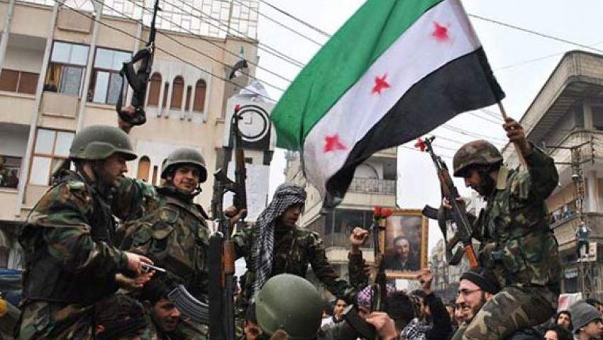 أسباب تراجع المعارضة السورية المسلحة مؤخرا