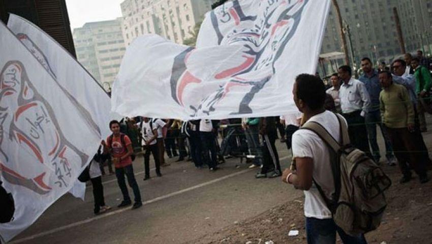طريق الثورة تتظاهر غدًا أمام محكمة عابدين