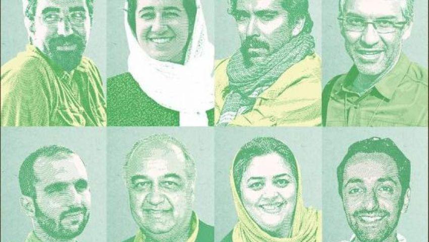 «رايتس ووتش»: إيران تقاعست عن تقديم الأدلة على الجرائم المزعومة بحق 8 خبراء بيئيين