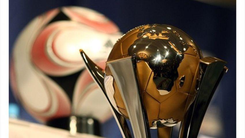 كأس العالم للأندية يصل الأهلي اليوم